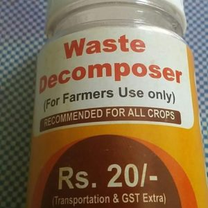 How to Buy and Use Waste Decomposer@MK_Krishi_Yantra_Bijnor_UP