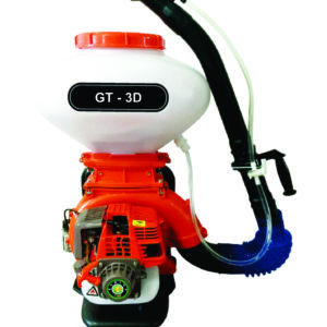 Knapsack Power Sprayer Cum Dusters power spray pump for agriculture.It comes in various model and every model have various price.Best price@MK Krishi Yantra